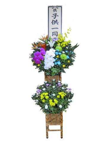 生花(2段篭)